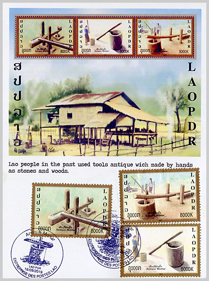 Carte postale philatélique laos carte maximum antique mortar