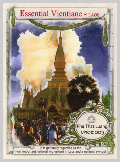 #ໃປສະນີບັດ# Carte postale Essential Laos #02 lao-collectibles.