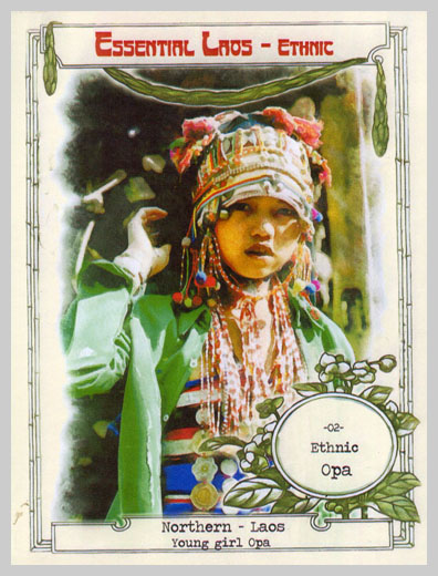 #ໃປສະນີບັດ# Carte postale Essential Laos #04 lao-collectibles.
