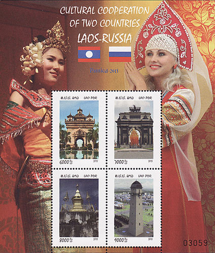 Cultural Cooperation Of Two Countries LAOS-RUSSIA