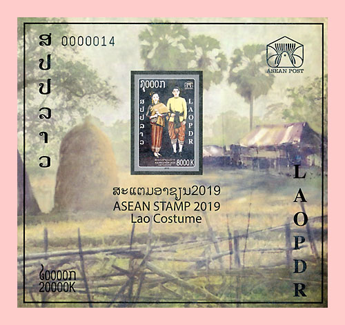 philatelie - laos- 2019 - ASEAN STAMP Lao Costume