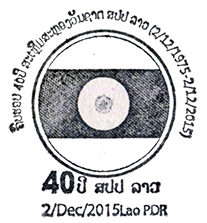 philatelie laos 2015 To Celebrate the 40 th Anniversary of National's Day of LAO PDR