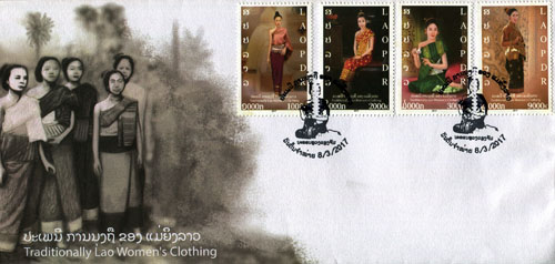 Traditionally Lao Women's Clothing
