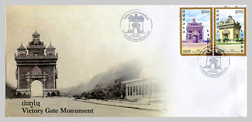 laos philatelie victory gate monument patouxai FDC