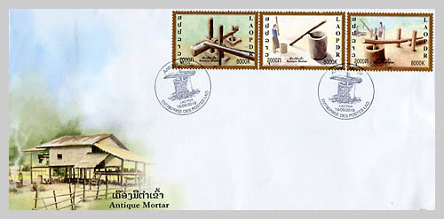 laos philatelie antique mortar FDC